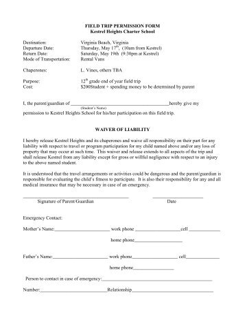 school field trip permission forms