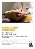 Brochure - Parmigiano Reggiano - Page 3