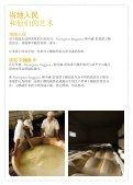 Brochure - Parmigiano Reggiano - Page 5