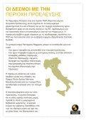 Brochure - Parmigiano Reggiano - Page 7