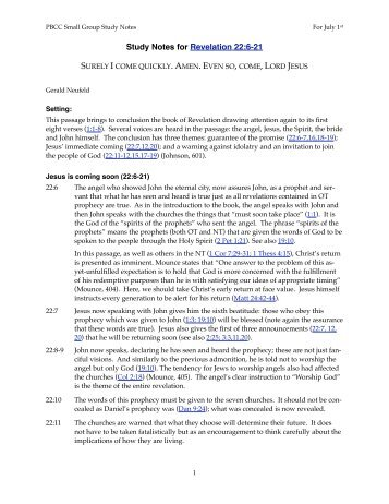 study notes on john 15 1 Study guide on john 15:1-17 king james version assign each person in the class one or more verses to study each person should answer these two questions on their assigned verse.