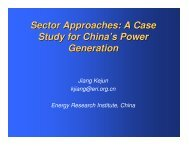 Sector Approaches: A Case Study for China's Power Generation