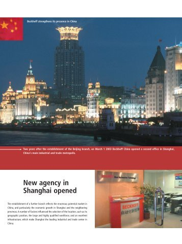 Beckhoff strengthens its presence in China with agency ... - PC-Control