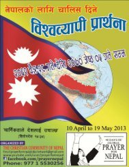 Pray for Nepal! - The Methodist Church of Great Britain