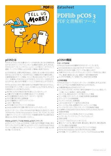 PDFlib pCOS 3