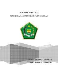 pedoman pengawas pendidikan agama islam pada sekolah