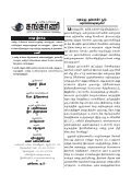 Fron Wrapper - October copy.psd - Page 3