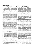 Fron Wrapper - October copy.psd - Page 5