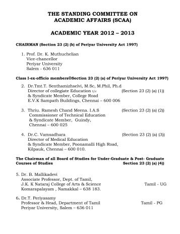 Fees structure for phd periyar university the standing committee on periyar university yadclub Image collections