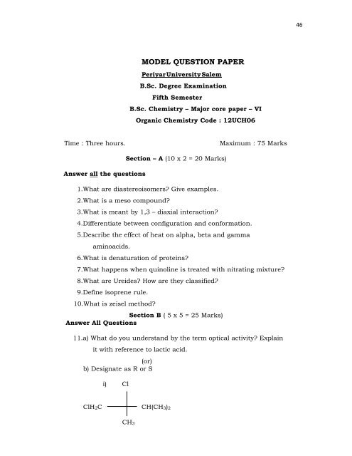 Top 12 B sc Chemistry Model Question Paper - Gorgeous Tiny