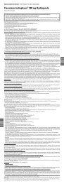Fluconazol-ratiopharm® 200 mg Hartkapseln - pharma-fuchs.de