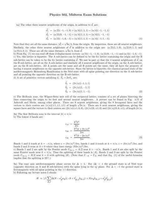 Physics 2 midterm exam