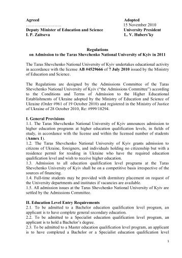 Regulations on Admission to the Taras Shevchenko National ...
