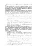 Regulations on Admission to the Taras Shevchenko National ... - Page 7