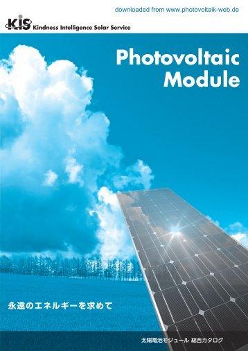 Photovoltaic Module - Photovoltaik