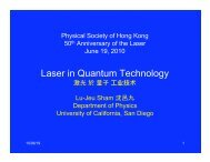Laser in Quantum Technology - Department of Physics