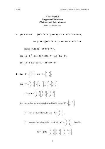 Class Work Solution 1