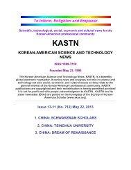 Issue 13-11 (No. 712) May 22, 2013 - Duke Physics