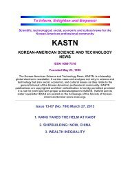 Issue 13-07, No. 708 (MAR 27, 2013)