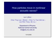 How particles move in nonlinear acoustic waves?