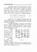 FIZICA PARTEA INTAI 5- UNDE ELASTICE ~I ELECTR.C ... - Page 5