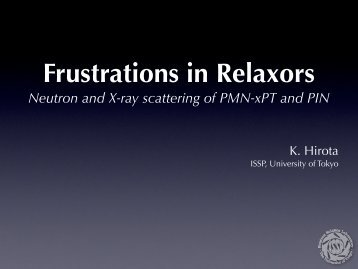 Frustrations in Relaxors