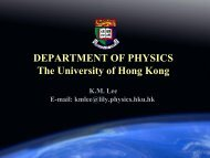 Research Areas & Laboratories - Department of Physics, HKU - The ...