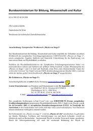 Ausschreibung - PhysicsNet