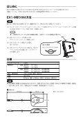 EIZO EasyPIX 取扱説明書 - ナナオ - Page 2