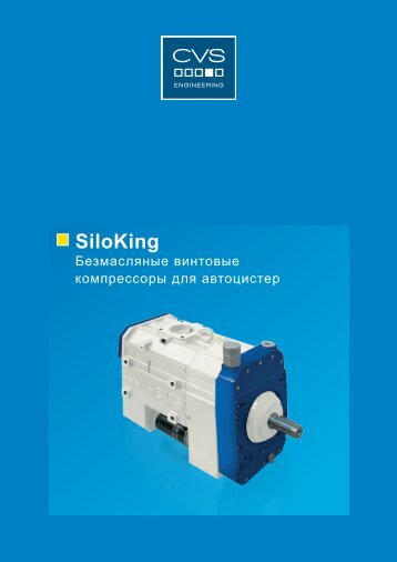 Siloking - CVS Engineering - Compressors