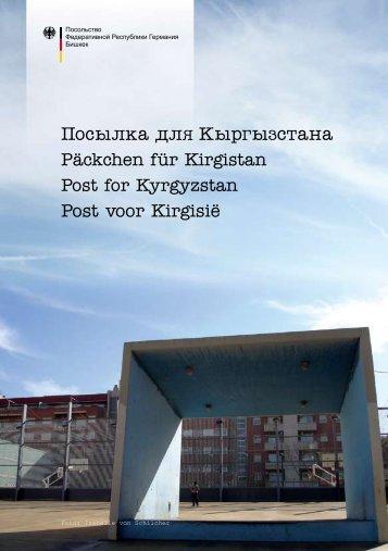 Foto: Isabelle von Schilcher - Pit Kinzer Kunstprojekte