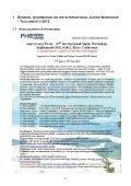 Proceedings Anniversary Event – 10 International Alpine Workshop ... - Page 4