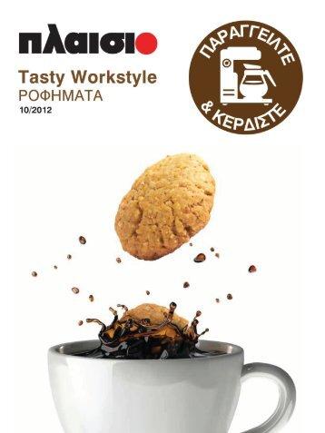 Tasty Workstyle