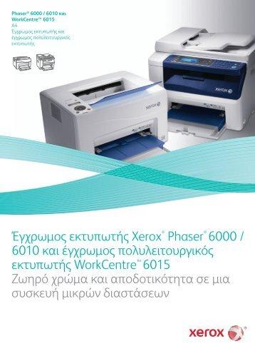WorkCentre 6015 Brochure (PDF) - Xerox