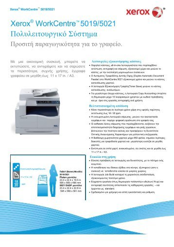 xerox workcentre 5230 driver workcentre 5225 5230 drivers amp rh photosfilthyus premiorostrosdeladiscriminacio xerox wc 5021 service manual xerox workcentre 5019/workcentre 5021 service manual