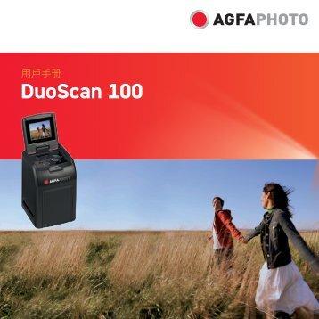 AgfaPhoto DuoScan 100 T.Chinese User manual - plawa