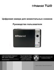 Polaroid Two Russian User manual - plawa