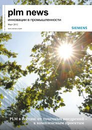 plm news - Siemens PLM Software