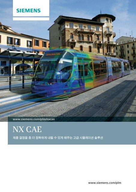 NX CAE brochure (Korean) - Siemens PLM Software