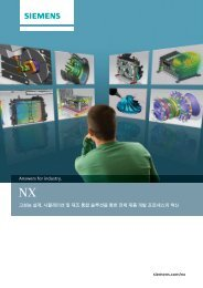 nx overview (Korean) - Siemens PLM Software