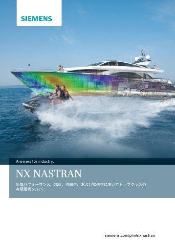 NX NASTRAN - Siemens PLM Software