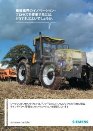 heavy_equipment_machinery_brochure_X19.indd (Japanese)