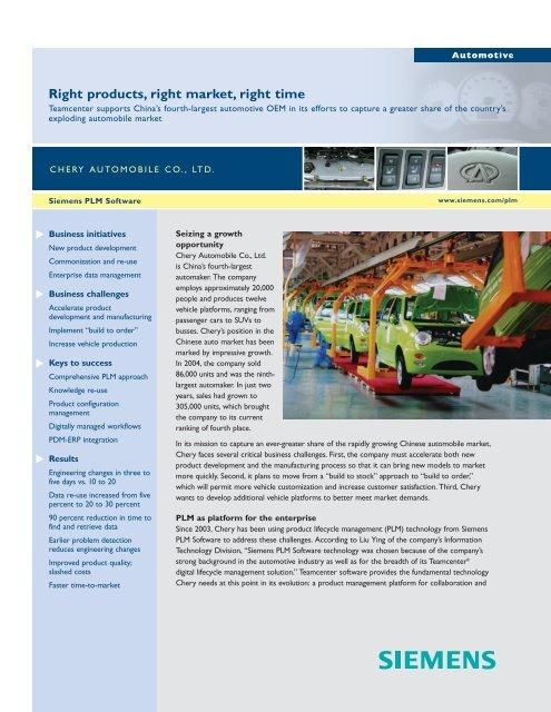 Chery Automotive case study - Siemens PLM Software