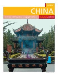 Check out PLU's study away program in Chengdu, China for the Fall ...