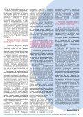 Nr. 9/2005 - Politia de Frontiera - Page 5