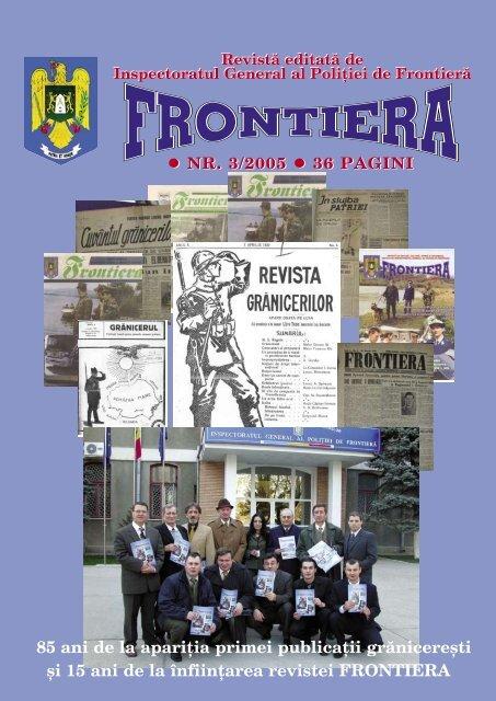 Nr. 3/2005 - Politia de Frontiera