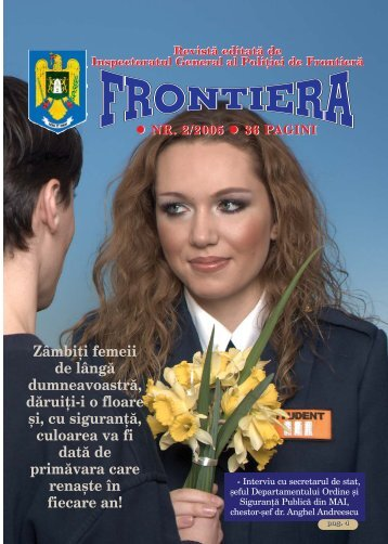 Nr. 2/2005 - Politia de Frontiera