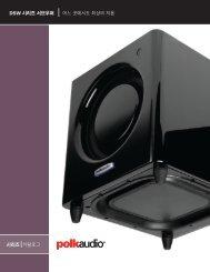 DSW Catalog Korean - Polk Audio