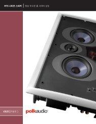 RTS Catalog Korean - Polk Audio