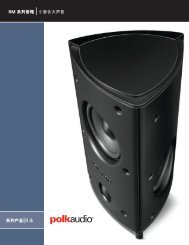 RM Catalog Chinese - Polk Audio